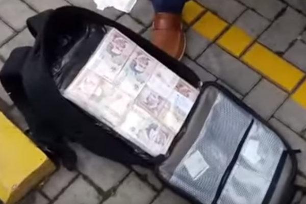 Capturado Juez de Fusagasugá con $900 millones de un presunto soborno